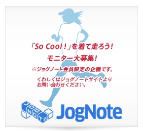 socool.jpg