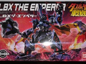 THE EMPEROR001