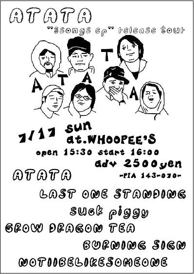 2011-07-17_ATATA.jpg