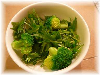 20101219水菜サラダ