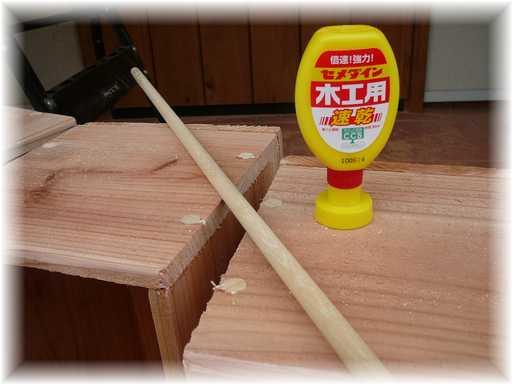 20110605子ども用BOX5
