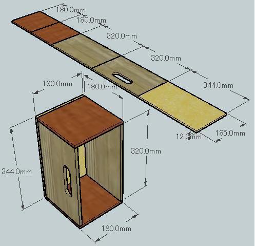 20110528子ども用BOX