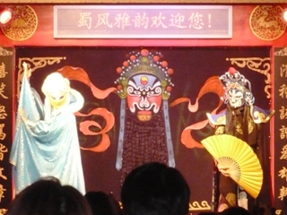 四川省伝統舞踊