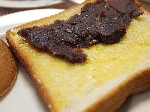 家で小倉トースト