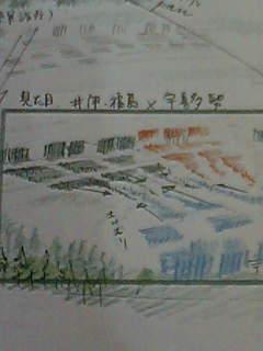 sekigaharacg.jpg