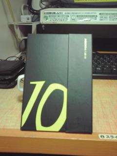 手帳2010 1