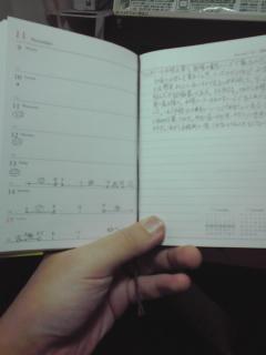 手帳2010 2
