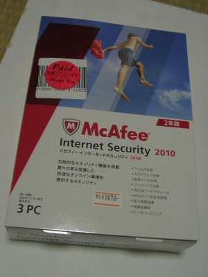 セキュリティソフト 001