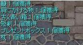 UO(091027-222152-32).jpg