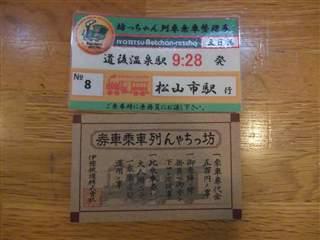 DSCF0866_RL.jpg