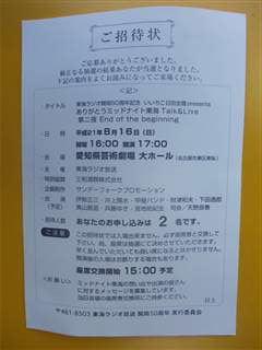 DSCF1042_RL.jpg