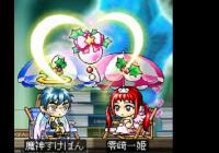 一姫cとの2ショット3
