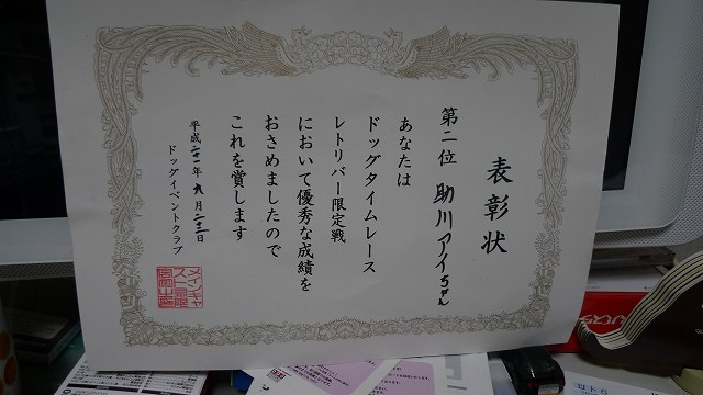 20090922