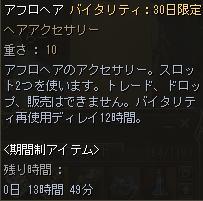s563.jpg