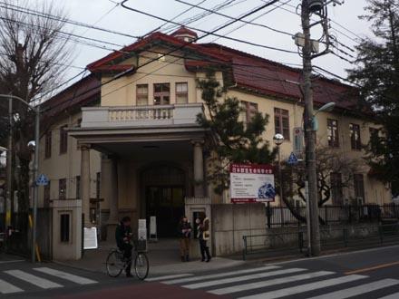日本獣医生命科学大学①