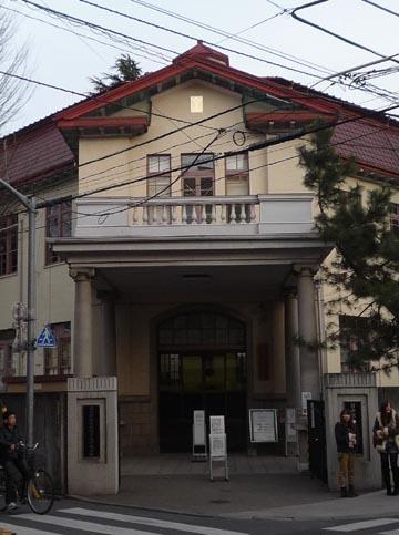 日本獣医生命科学大学②