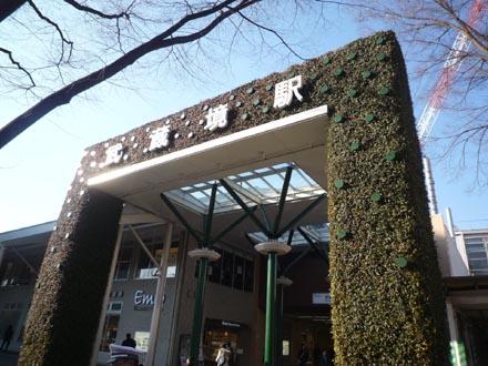 武蔵境駅の緑化②