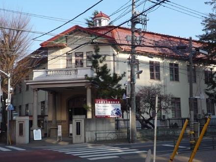 日本獣医生命科学大学⑥