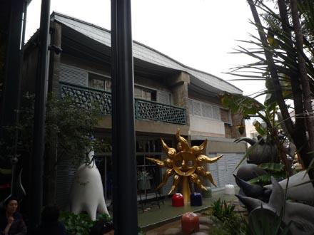 岡本太郎記念館②