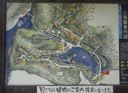 三渓園案内図