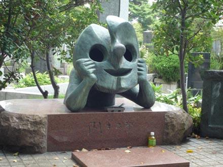 岡本太郎のお墓④
