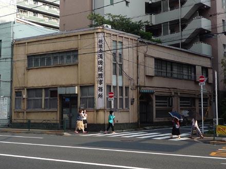 溝田経理事務所①