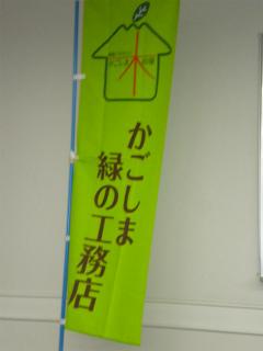 201108172