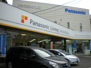 201108251