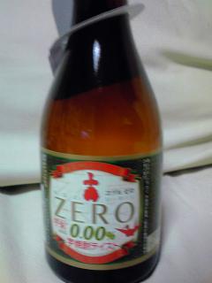 20110519