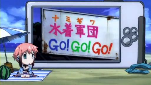 そらのおとしもの 第06話 「ナミギワGO!GO!GO!」.flv_000138471