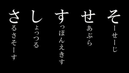 夏のあらし!春夏冬中 第06話 「ギザギザハートの子守唄」.flv_000921712