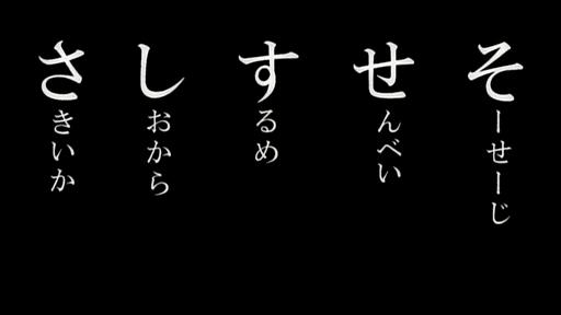 夏のあらし!春夏冬中 第06話 「ギザギザハートの子守唄」.flv_000953369