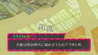 ミラクル☆トレイン?大江戸線へようこそ? 第06話 「レールウェイ フロム 月島」.flv_000661035