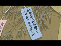 クロスゲーム 第33話「はたまた運命…か」.flv_000484358