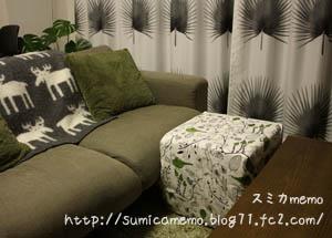 IKEAスツール9