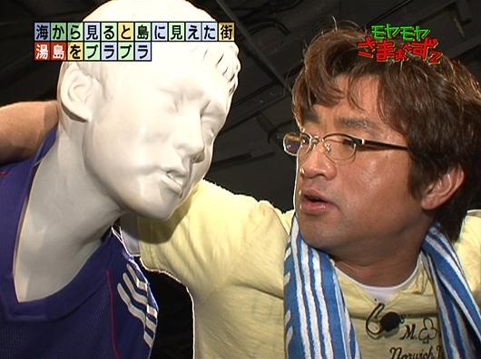 モヤモヤさまぁ~ず2「湯島」