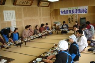 魚料理教室