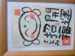 100623yamagata-3