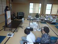 2009.8.10 三木田サロン2