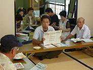 2009.9.7 川西サロン1