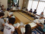 2009.9.7 川西サロン2