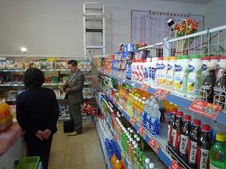 瀋陽駅売店