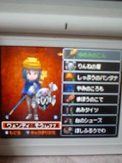dorakue9-kyara3