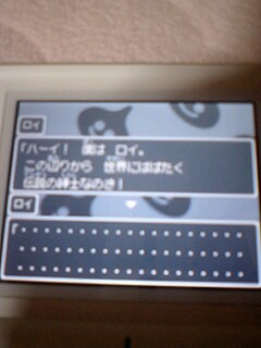 dorakue9-profile
