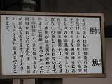 IMG_3287.jpg