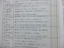 110720_050424.jpg