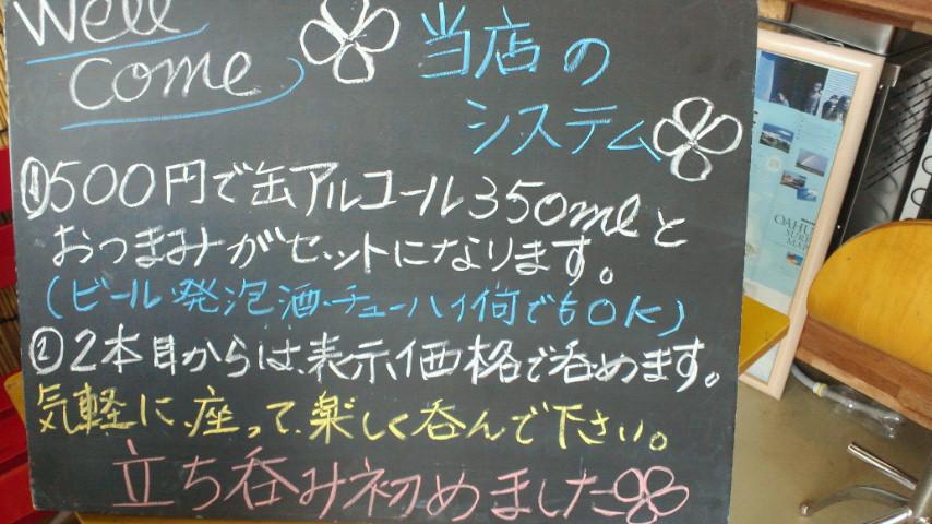 20110527110805.jpg