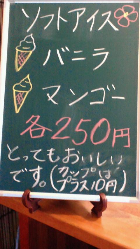 20110606200641.jpg