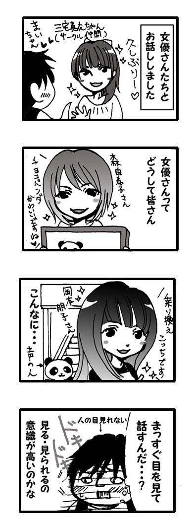 ぴーかん2