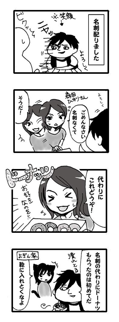 ぴーかん1